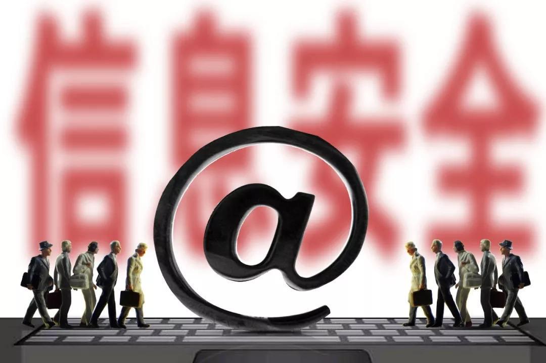 四川泸州:从六个方面建立完善公务员信用体系