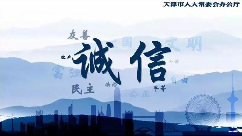"""【风险提示】天津市滨海新区:低首付零月供新车""""不要钱""""开回家?"""