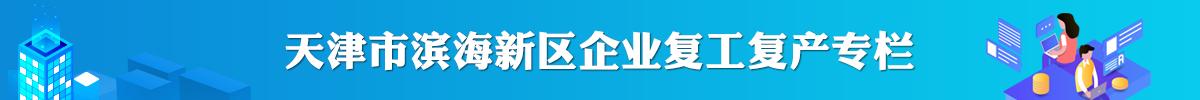 wlx_index